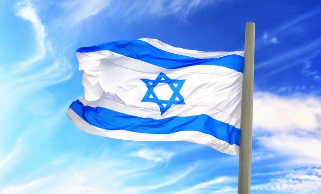 את דגל ישראל אתם מכירים, אך כמה עוד מדינות תזהו?
