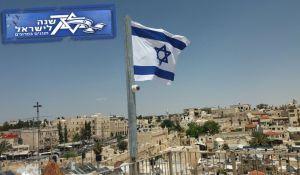 חדשות, חדשות בארץ, מבזקים לרגל יום העצמאות: דגלי ישראל הונפו במזרח ירושלים