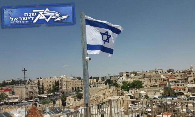 לרגל יום העצמאות: דגלי ישראל הונפו במזרח ירושלים
