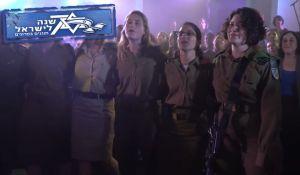 דיבור נשי, סרוגות צפו: מאות חיילות דתיות משיבות לרבנים בשירה