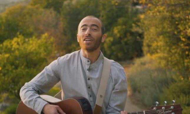 צפו: נבואת הרב קוק הפכה לסינגל לחגיגות ה70