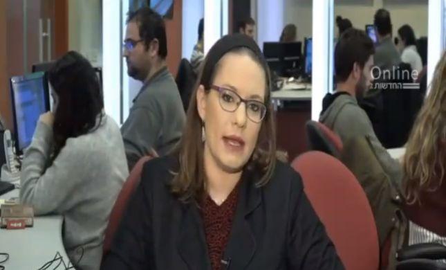 סיון רהב מאיר: ''לא סופרים אותי''