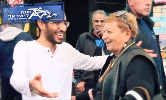 גדול: משאפ שירים ישראלים מכל הזמנים• צפו