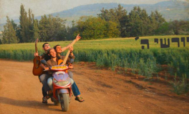 צפו: הלהקה הסרוגה שגיירה את הלהיט של מאלומה