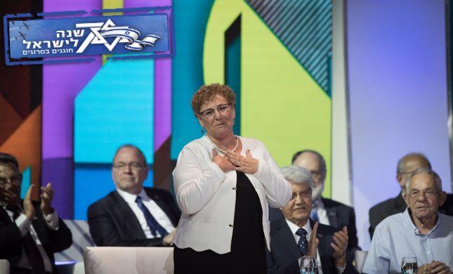 צפו: כלת הפרס מרים פרץ בנאום עוצמתי ומרגש במיוחד
