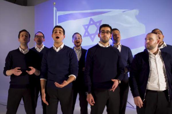 צפו: המכביטס בביצוע חדשני למגילת העצמאות