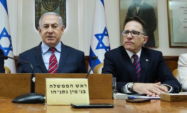 """נתניהו על הביקור של פומפאו: """"חשיבות לישראל"""""""
