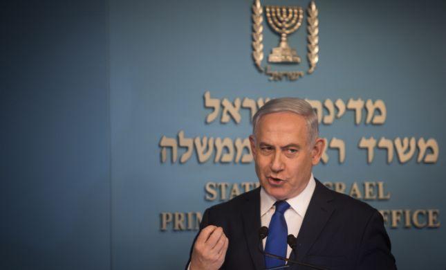 נתניהו דורש; ועדת חקירה נגד הקרן החדשה לישראל