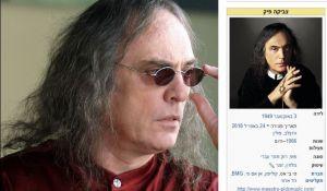 מוזיקה, תרבות ויקיפדיה דיווחה: צביקה פיק נפטר