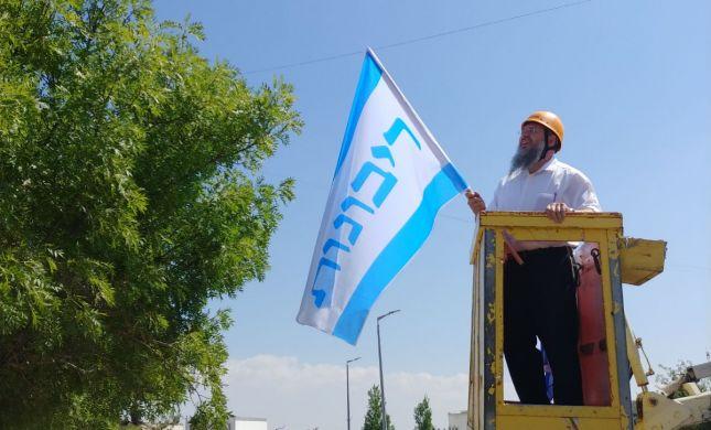 """לצד דגלי המדינה; בגוש עציון תלו """"דגלי ריבונות"""""""