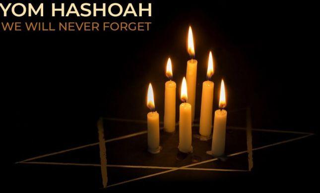 העולם זוכר: מנהיגי העולם מתייחדים לזכר השואה