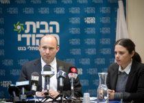 ראשי הבית היהודי נגד המתווה של נתניהו