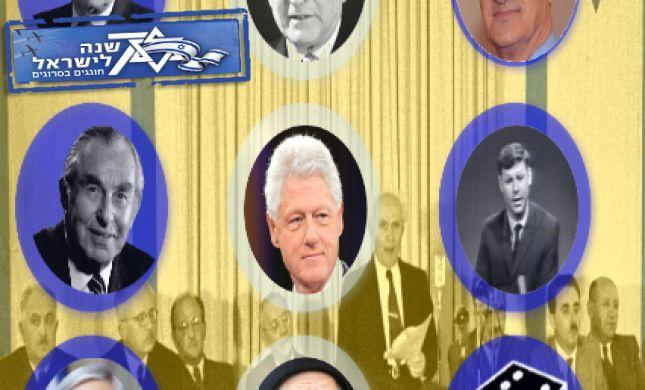כך תהפכו את היסטוריית ישראל ללהיט מוזיקלי