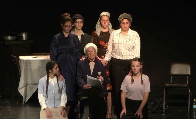 מרגש: תלמידות בהצגה משותפת עם ניצולות שואה