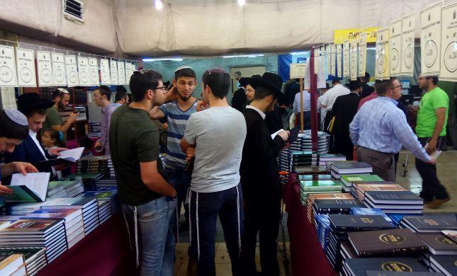 מרגש: המקום בו כולם פשוט רוכשים ספרים ומאוחדים
