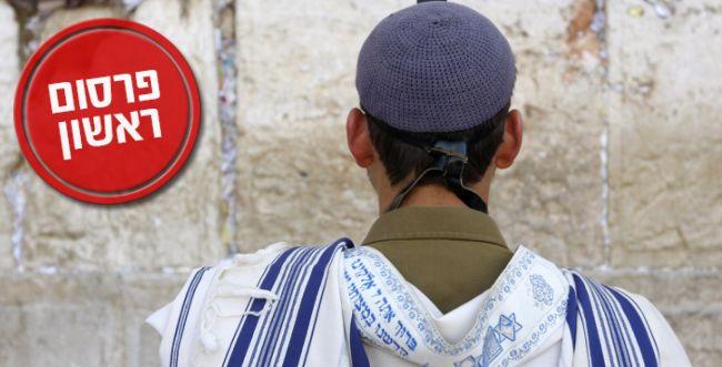 """רבנים מכל הארץ: """"לשחרר את החייל המסורתי מהכלא"""""""