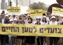 צפו בשידור חי: ה״מצעד למען החיים״ בתל אביב