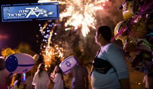"""מופע, תרבות צאו לחגוג 70: מדריך אירועי יום העצמאות תשע""""ח"""