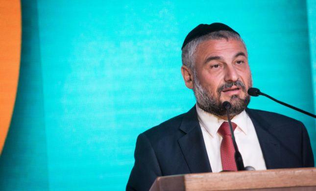 הבחירות לרשויות המקומיות: הבית היהודי תתמוך במועמד החרדי