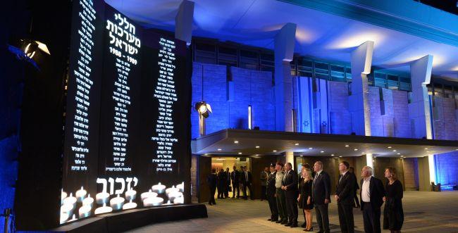 צפו באירוע המרכזי: 'שרים לזכרם' ברחבת הכנסת