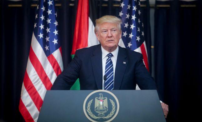 דיווח: טראמפ יקצץ לחלוטין את סיוע התקציב לפלסטינים