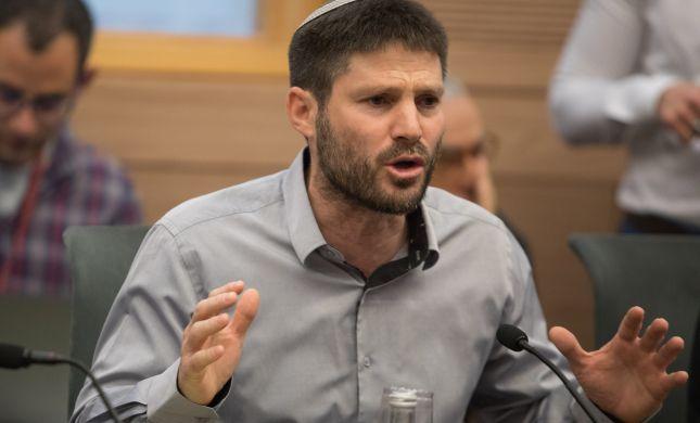 """סמוטריץ' על מעצר הרב הקונסרבטיבי: """"צביעות"""""""