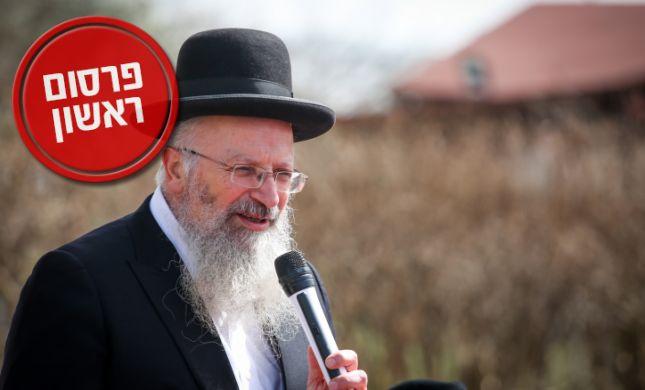 ערוץ היוטיוב של הרב שמואל אליהו שוב באוויר