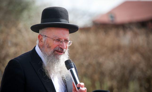 אתר יוטיוב מחק את הערוץ של הרב שמואל אליהו