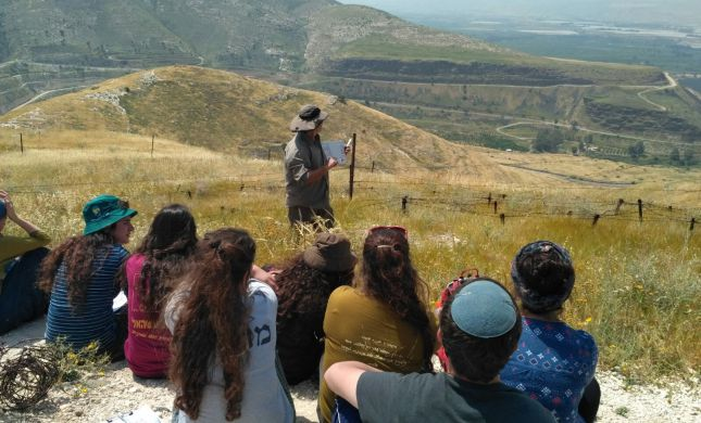 שם הרי גולן: תלמידי מכללת הרצוג בסיור חינוכי