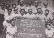 כשהציונות הדתית התגייסה לטובת ניצולי השואה