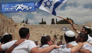 יהדות, מבזקים, על סדר היום הרבנים הספרדים: אין ויכוח - אומרים הלל ביום העצמאות