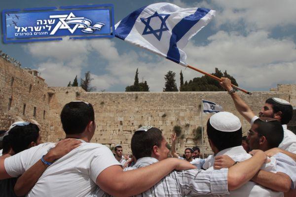 הרבנים הספרדים: אין ויכוח – אומרים הלל ביום העצמאות