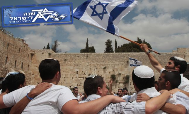 הרבנים הספרדים: אין ויכוח - אומרים הלל ביום העצמאות