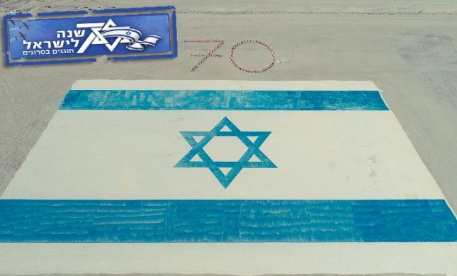 צפו: הדגל הגדול ביותר בארץ- נבנה מאבני חצץ