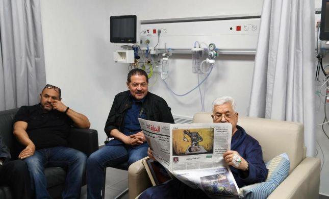 אבו מאזן בבית החולים: מתלוצץ ומסית עם רופאיו