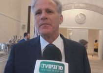 בישראל מברכים על מעבר השגרירות לירושלים • צפו