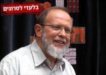 """הרב אלי סדן: """"רפי ובצלאל, העם מחכה לאחדות"""""""