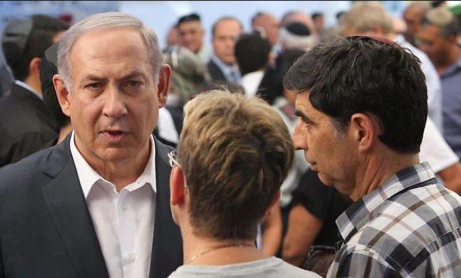 דרישה מנתניהו: כמה מחבלים מעזה מוחזקים בישראל?