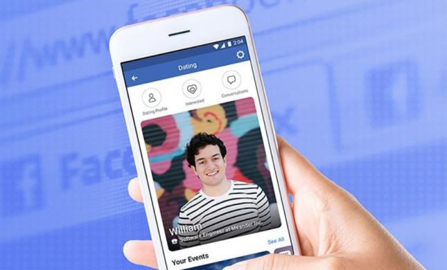 רווקים? פייסבוק מתגייסת למצוא לכם שידוך