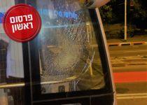 ערבים תקפו יהודי במטרונית בחיפה; נזק נגרם לשמשה