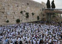 צפו: תפילת ישיבות ההסדר בכותל ביום ירושלים
