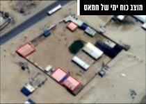 """תיעוד מהאוויר: יעדי הטרור של חמאס שתקף צה""""ל בעזה"""