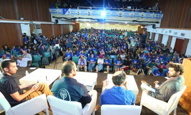 הצלחה מרשימה לכנס הריבונות הראשון לנוער