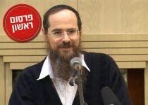 הרב שמואל טל הודיע: ראש ישיבה נוסף ב'תורת החיים'