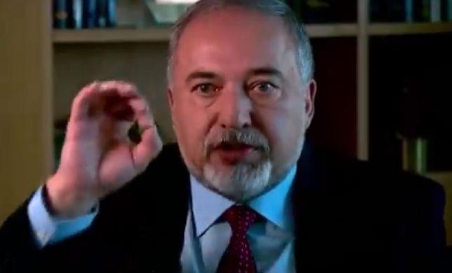 """""""לא מוכן להמשיך"""": השאלה שעצבנה את ליברמן. צפו"""