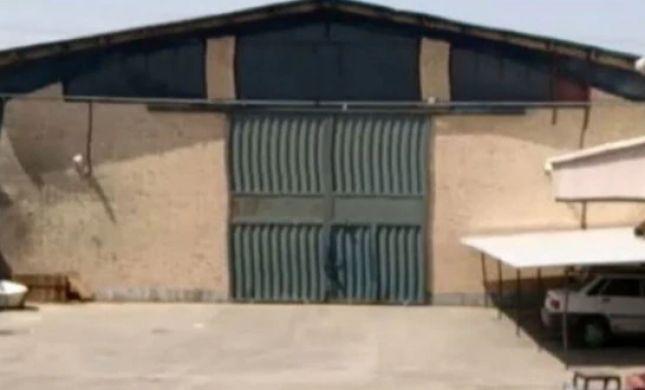 כך פשטו לוחמי המוסד על מחסני הגרעין באיראן