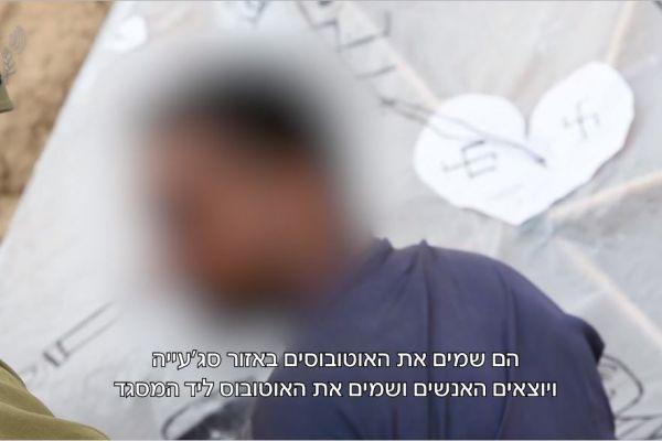 תיעוד: המחבל נעצר ומספר הכל על חמאס . צפו