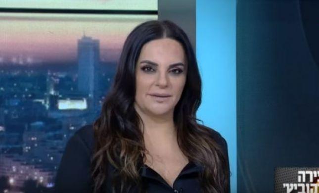 מגישת הטלוויזיה הודיעה: לא אנחה את מצעד הגאווה