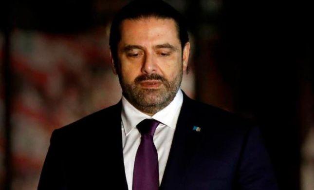 בעקבות המחאות: ראש ממשלת לבנון התפטר