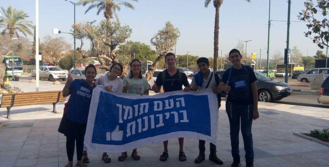 הדור הצעיר פועל: בשבוע הבא כנס נוער דורש ריבונות